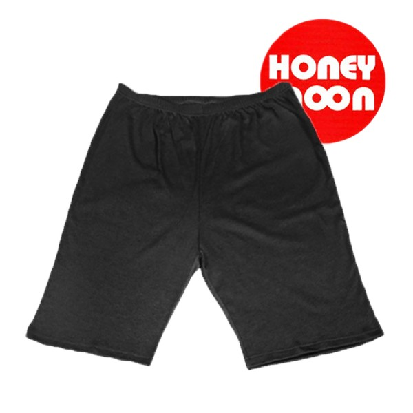 Honeymoon Relax- Shorts