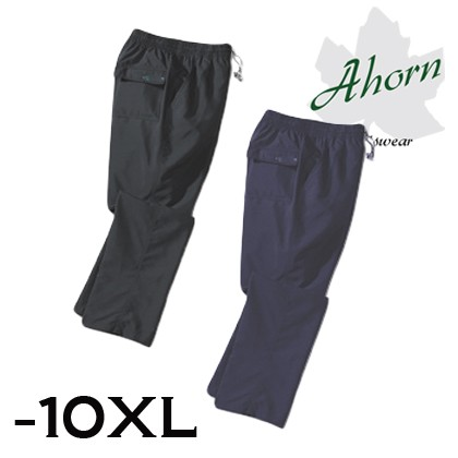 Ahorn Micro Polyester Fitness Hose